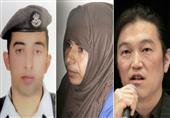 اليابان تتحقق من تسجيل صوتي منسوب للرهينة الياباني لدى تنظيم الدولة الإسلامية