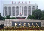 الصين تحظر الكتب الدراسية الأجنبية التي تروج للقيم الغربية