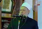 خطبة الجمعة للشيخ علي جمعة