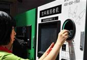 بكين: ركاب مترو الانفاق يدفعون ثمن التذكرة