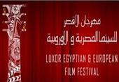 """كما انفرد مصراوي.. نور الشريف يحصد شهادة تقدير مهرجان الأقصر للسينما عن """"بتوقيت القاهرة"""""""
