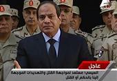 السيسي منفعلا لأول مرة.. ما اقدرش اقاوم إلا بيكم يا مصريين