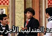 علي ربيع يقلد عبدالحليم حافظ في مسرح مصر
