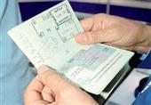 كيف تحول تزوير جوازات السفر إلى تجارة مربحة؟ (تقرير)