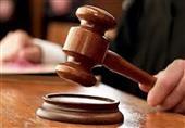 تأجيل محاكمة 23 متهمًا بتنظيم