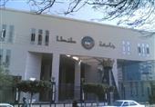 جامعة طنطا تحتفل بذكرى نصر أكتوبر الاثنين المقبل