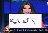 """الإعلامية إيمان عزالدين تطلق مبادرة """" 2 كفاية """""""