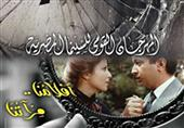 غداً.. افتتاح الدورة 19 للمهرجان القومي للسينما المصرية