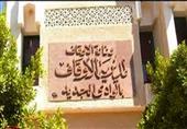 الفرافرة: أكثر من 3 مليون جنيه لإنشاء مسجدين وإدارة أوقاف