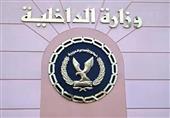 الداخلية تنفي القبض على الناشط مصطفى الماصوني