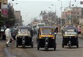 محافظة القاهرة: اختفاء