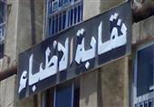 جاب الله نقيبًا لأطباء مطروح.. وفوز نقابة الفرعية للأطباء في شمال سيناء بالتزكية