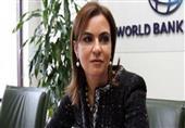 كواليس مفاوضات وزيرة التعاون مع البنك الدولي لاقتراض 500 مليون دولار