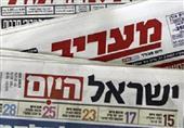 جمعية الأنثروبيولوجية الأمريكية تمرر قرار مقاطعة إسرائيل بأغلبية ساحقة