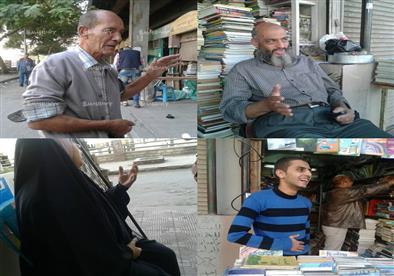"""الرشوة ومرشحي السلطة """"سور"""" بين بائعي الكتب والبرلمان"""