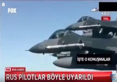 الجيش التركي ينشر فيديو تحذير الطائرة الروسية قبل إسقاطها