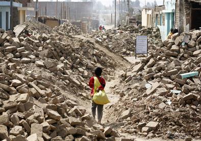 زلزال بقوة 5ر7 درجات يضرب بيرو