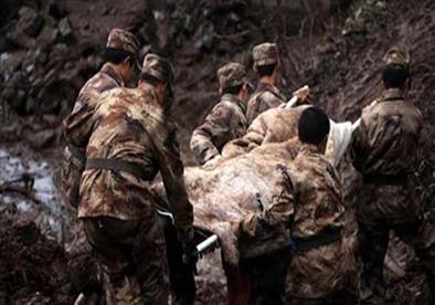 انتهاء عمليات البحث عن المفقودين في انهيار صخري شمال ميانمار