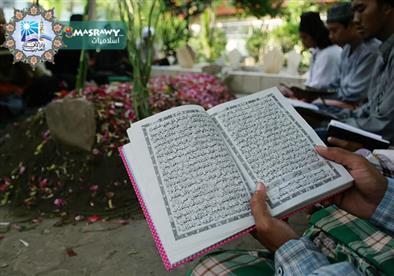 ما حكم عمل ختمة لقراءة القرآن الكريم للميت؟
