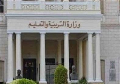 """إحالة مدرس أحياء للتحقيق في واقعة تعذيب """"أرنب"""" أمام الطلاب بالقاهرة"""
