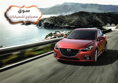اسعار السيارات طرازات 2016 الاكثر انتشارا في مصر