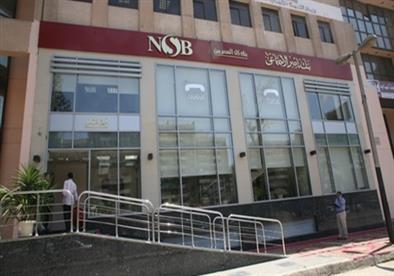 بنك ناصر الاجتماعي يعلن عن وظائف شاغرة.. والتقديم يبدأ غداً