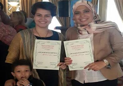 مصراوي يفوز بجائزة أفضل تحقيق في مسابقة للأمم المتحدة للمرأة