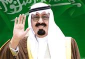 حقيقة خرق قطر اتفاقية الملك عبدالله