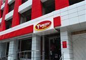 جلوبال تليكوم تبيع 51% من ''جيزي'' الجزائرية بقيمة 2.6 مليار دولار
