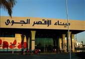 مطار الأقصر يستعد لاستقبال 1627 حاجا