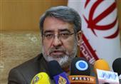 """إيران: سنتخذ الإجراءات اللازمة حال اقتراب """"داعش"""" 40 كم من حدودنا"""