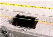 حفرة في رصيف بـكوريا الجنوبية تبتلع المارة