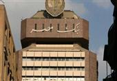 بنك مصر يعلن عن حاجته إلى شغل وظائف جديدة بالبحر الأحمر