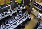 ''التجاري الدولي'' تتصدر قيم تداولات شركات الوساطة خلال فبراير