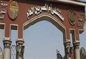إصابة سيدة في انهيار عقار بشارع المحطة بالجيزة