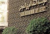 احتياطي النقد السعودي يتراجع إلى 277 مليار دولار بنهاية يناير