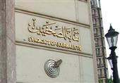''الإداري'' يرفض دعوى وقف انتخابات نقابة الصحفيين