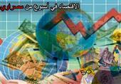 الاقتصاد في أسبوع: كشف بترولي جديد ورفع أسعار السجائر وثبيت الفائدة