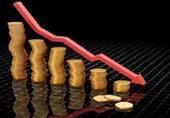 """""""العامة للخزف والصيني"""": 26% تراجعًا في صافي الربح في (2014 - 2015)"""