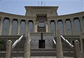 مرشحو البرلمان بالفيوم يرحبون بقرار المحكمة الدستورية العليا