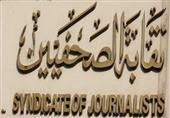 عبد المحسن سلامة: سعيد بوقف انتخابات التجديد النصفي للصحفيين