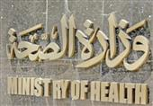 الصحة ترد على