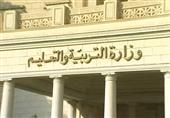 حالة مدير مدرسة بكفرالشيخ للتحقيق لسوء نظافتها