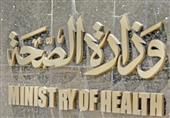 الصحة: وفاة اثنين من مصابي تفجير