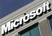 مايكروسوفت تبدأ في دمج خدماتها عبر الإنترنت