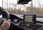 نطرة من داخل مقصورة 2015 Audi A7