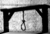 باكستان: إعدام رجل في لاهور بتهمة الإساءة إلى الإسلام