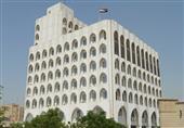 العراق يعرب عن قلقه من التدخل العسكري في اليمن
