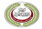 قافلة طبية تدخل الأراضي الفلسطينية بالتعاون بين الأطباء العرب وفرنسا