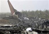 نيويورك تايمز: مساعد الطيار استغل بروتوكول السلامة وأسقط الطائرة الألمانية
